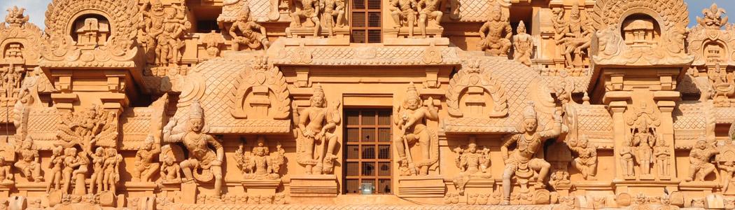 Tanjore Architecture